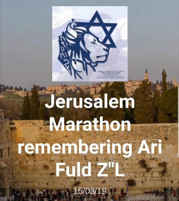 Run4Ari: Jerusalem Marathon 2019