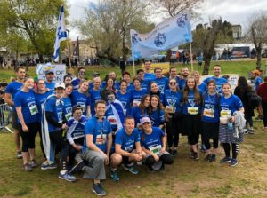 Run4Ari 2020 @ Jerusalem Marathon